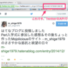 perlでtwitterAPI(retweet、favorite)