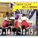 【島村楽器×カシオpresents!】2台ピアノによる楽しい演奏会を開催!