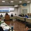 安保破棄中央実行委員会・全国代表者会議