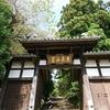 仙台市太白区 茂庭、鈎取地区と太白区中心街の歴史と史跡 二口街道を行く