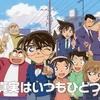 【ランキング】戯れ言――各年齢層が好きなアニメが判明!について【年代別1位】