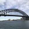 シドニー ハーバーブリッジをフェリーと徒歩で楽しむ6ドル90分の観光コース