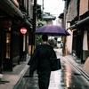 下雨天也有好心情~~雨傘的選擇~~