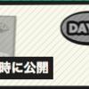 突然の日本サーバー限定イベント「QUIZ Rivals」が今日から始まる
