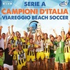 Serie A チャンピオン