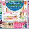 高い肉を安く買う【品川】東京食肉市場まつり非公式攻略ガイド2018