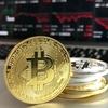 ビットコインの発行量について知りたい