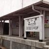 石川県輪島市にあるイタリアン「orizzonte」(オリゾンテ)に行って後悔する輩はいない