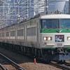 3月10日撮影 横須賀線 湘南新宿ライン 西大井駅 ラストランまでもう少し 185系、215系の最後の撮影