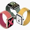 Apple Watch Series5 の Series4 と比べて良いところ!