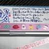 ねこ日記(9/29~10/1) #万年筆 #ねこ #ほぼ日手帳 #日記