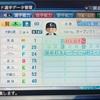 153.オリジナル選手 賢木尚道選手 (パワプロ2018)