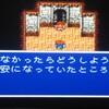 MP日記 FF5編 第8回 ギルガメッシュ初登場