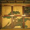 二条城障壁画  御用絵師 狩野家