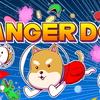アイデアの詰まり方が凄い!600円で犬も大喜びのシューティング『Rangerdog』レビュー!【Switch/PC】