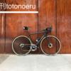 【週刊totonoeru】2018年の自転車通勤習慣をスタートし、睡眠の質が改善された1週間[習慣化週次レビュー 2018/4 第1週]