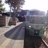2013年 JR九州 三戸岡さんの電車に乗る④ 湯布院~博多 ゆふいんの森