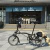 【そうだ!銚子に行こう(その3完結編)】ブロンプトンで行く荒川&江戸川&利根川サイクリングロード【限界への挑戦】