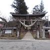 御朱印探訪(新宮熊野神社・福島県喜多方市)