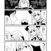 にゃんこレ級漫画 「解決策」