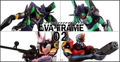 EVA-FRAME(エヴァフレーム)」!!02弾リフトオフ!