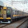 阪神9000系 9207F 【その11】