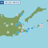 午前4時34分頃に北海道の根室半島南東沖で地震が起きた。