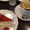 水曜日はケーキセットが500円とお得に!いい雰囲気の中で休憩♪ [珈琲の辞書 第2章]