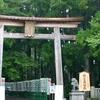 第47歩 熊野本宮大社