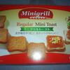 業務スーパー ミニグリルトースト120g 98円