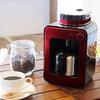 シロカ コーヒーメーカー 全自動 ステンレスサーバー レッド STC-502 豆挽きからドリップまで