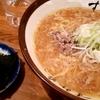 札幌市 すみれ 札幌すすきの店 / 味噌+辛玉