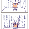 フードファイター
