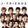 J-FRIENDS(ジェイフレンズ)のメンバー構成 ジェイフレンズは僕にとってジャニーズ最強だった