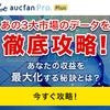 sabara net e-Book 特集 No.6