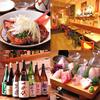 【オススメ5店】恵比寿・中目黒・代官山・広尾(東京)にある魚料理が人気のお店