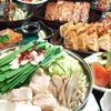 【オススメ5店】町田(東京)にある鶏料理が人気のお店