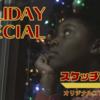 『SKITBOOK』新作「HOLIDAY SPECIAL」公開!