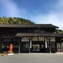 霧島市横川町へ。5人家族の移住ブログ