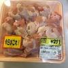 【合法レシピ】「鶏手羽元と蕪のオーブン焼」作ってみた【漫画飯】