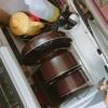 取っ手付きダイヤモンドコート炒め鍋を購入☆取っ手付きと取れるタイプそのメリットとデメリット。