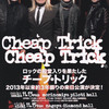 Cheap Trick  @  Shinkiba Studio Coast 2016
