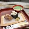 【和歌山】レトロな九度山駅構内にある「おむすびスタンドくど」。かまどで炊くふっくらおむすび