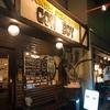 ステーキが美味しい静岡のお店!COWBOY(カウボーイ)