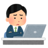 【グーグルアドセンス広告】初心者でも分かりやすいブログへの貼り方