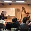 【Salon de Harpe】を開催いたしました♪