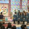 欅坂46 シブヤノオト『サイレントマジョリティー』初披露時映像公開!