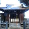 妻恋神社(中野区/野方)への参拝と御朱印