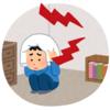 都会に住むとき、耳栓一つで騒音ストレスは激減出来る