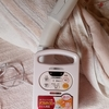 増税前に買っておきたい!冬に備えたい!アイリスオーヤマの布団乾燥機